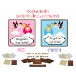 Hoşgeldin Bebek Çikolatası 50 Adet
